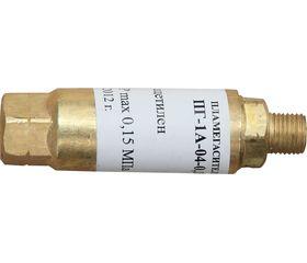 ПГ-1А-04-0.15 (Пламегаситель)