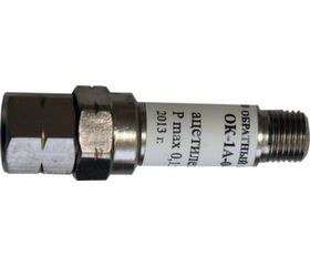 ОК-1А-04-0.15 (Обратный клапан)