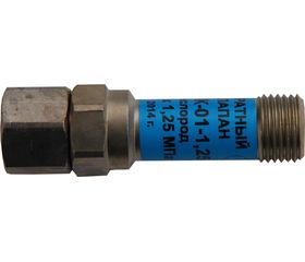 Обратный клапан  ОК-1К-01-1.25