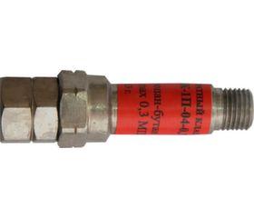 ОК-1П-04-0.3 (Обратный клапан)