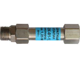 ОК-2К-01-1.25 (Обратный клапан)