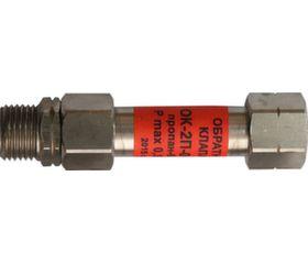 ОК-2П-01-0.3 (Обратный клапан)
