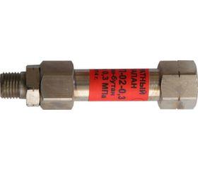 ОК-2П-02-0.3 (Обратный клапан)