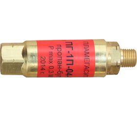 ПГ-1П-04-0.3 (Пламегаситель)