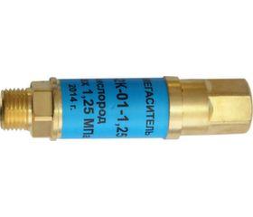 ПГ-2К-01-1.25 (Пламегаситель)