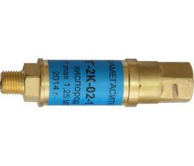 ПГ-2К-02-1.25 (Пламегаситель)