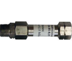 ОК-2А-01-0.15 (Обратный клапан)